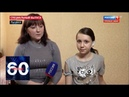 Чудом осталась жива в результате обстрела ВСУ в ЛНР ранена 11 летняя девочка 60 минут от 16 04 19