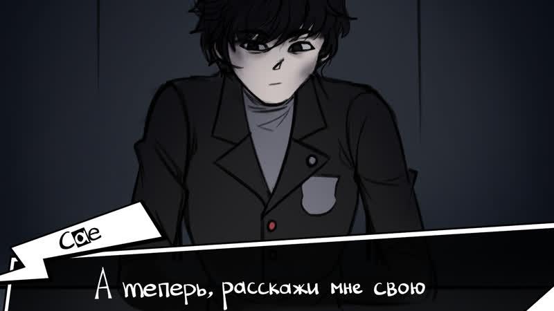[Стрим] Мое сердечко украл вор, и это был не Кайто.