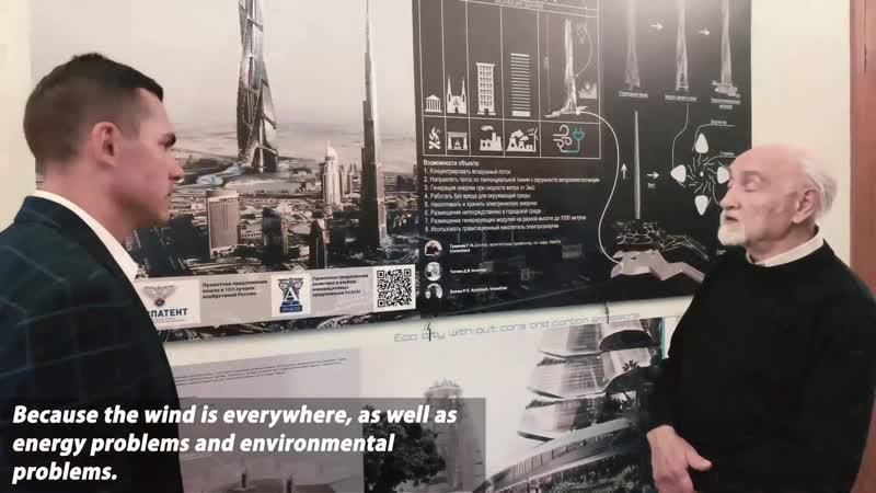Экспертное мнение профессора НГУАДИ Геннадия Туманика о проекте Energy 2020