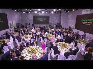 Россия 2024: как совместить реформы и стабильность. Трансляция завтрака Сбербанка