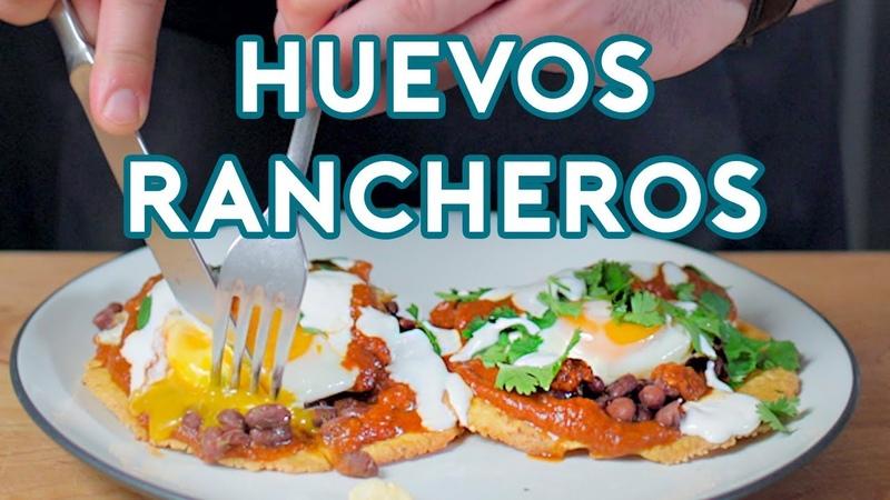 Binging with Babish Huevos Rancheros from Breaking Bad