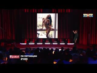 Павел Воля высмеял российских чиновников