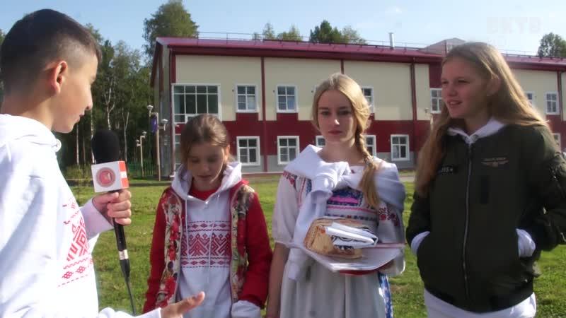 Репортаж 3 дня IV Всероссийского детского фестиваля народной культуры Наследники традиций