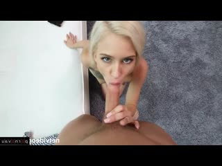 Kiara Cole [ Rape &  Casting &  Blondes / Cumshot in mouth, Sha