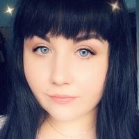 Анастасия Рей
