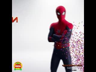 Человек-паук: Вдали от дома - #1