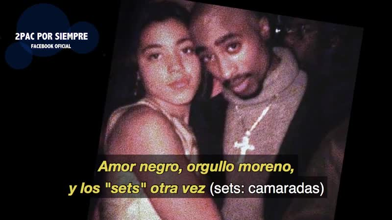 2PAC - To Live Die in LA - (Vivir y Morir en Los Angeles) HD