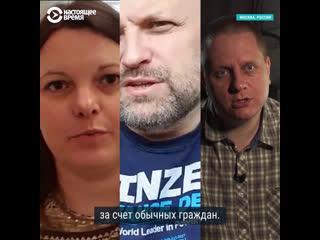 Москвичей оштрафовали за нарушение карантина из-за ошибок приложения