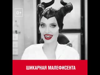 Преображение Анджелины Джоли - Москва FM