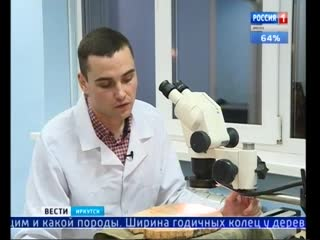 Эксперты-криминалисты требуются в Иркутской области: научить могут любого с высшим образованием и желанием работать