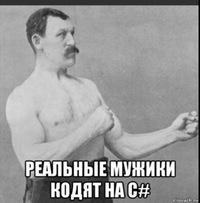 Кириллов Влад