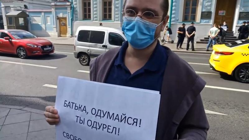 Пикет у посольства Белоруссии Свободу Виталию Шклярову Русский Telegram своих не бросает