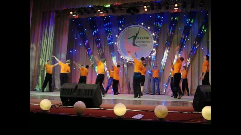2008г ретро-ролик от меня анс танца Шахтёрский огонёк
