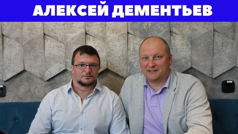 Алексей Дементьев – в хоккей будет играть тот, кто похож на хоккеиста. Попасть в зал хоккейной славы