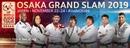Определились соперники азербайджанских дзюдоистов по первым схваткам на турнире Большого Шлема стартующего завтра в Осаке Япония