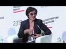 Сардана Авксентьева блестящее выступление на ФОРУМЕ РОССИИ