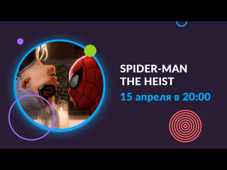 Стрим по игре Marvels Spider-Man