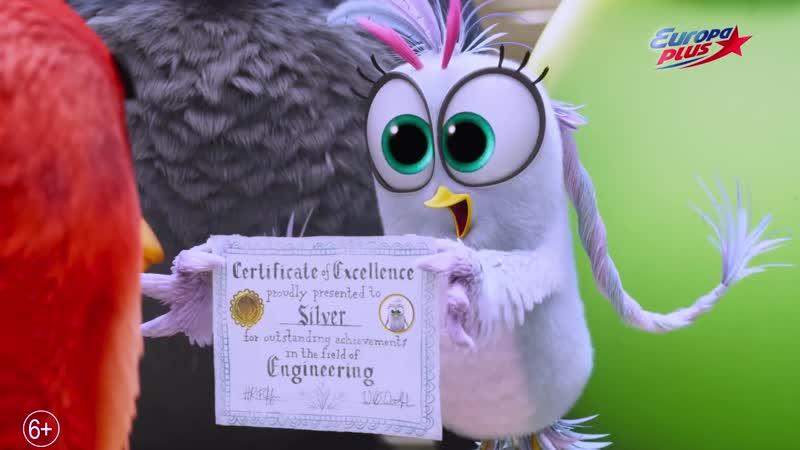 Кинокайф Angry Birds в кино 2