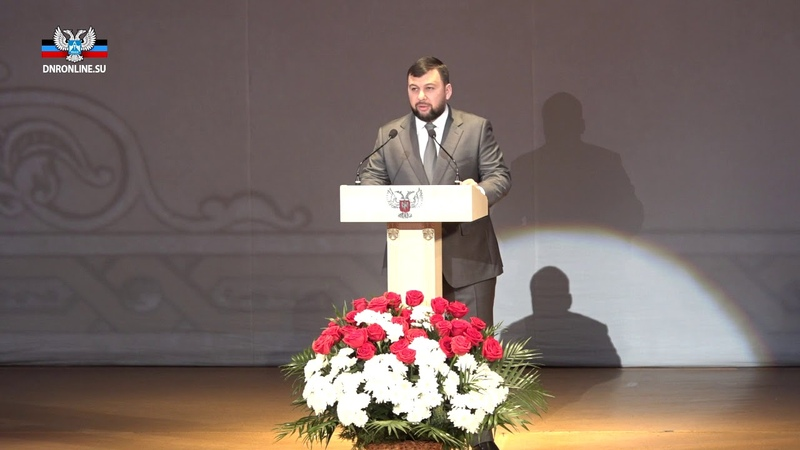 Глава ДНР Денис Пушилин подвел итоги «Года русского языка»