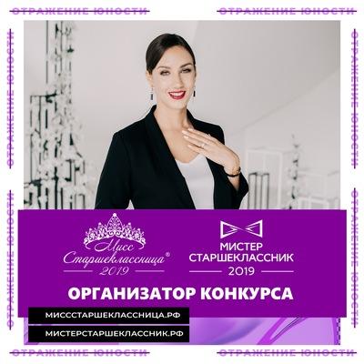 Варвара Нестеренко