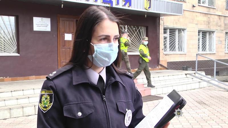 Поліція Харкова відкрила кримінальне провадження за фактом побиття неповнолітнього