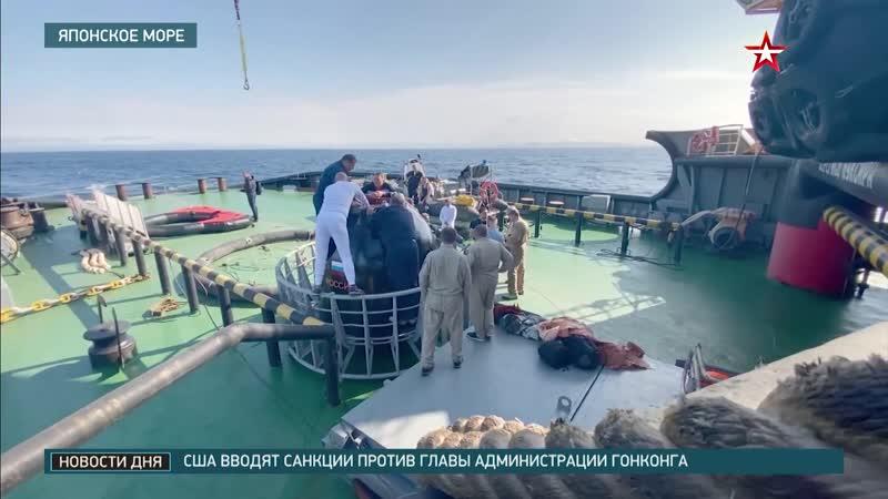 В Японском море спасли экипаж космического корабля Союз