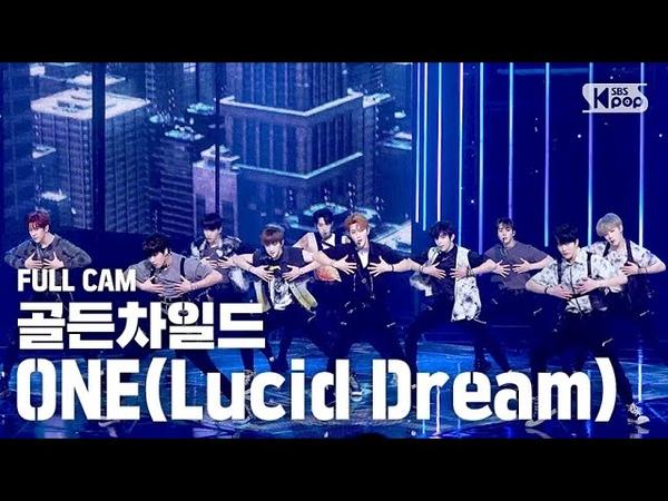 안방1열 직캠4K 골든차일드 ONE Lucid Dream 풀캠 Golden Child Full Cam │@SBS Inkigayo 2020.7.5