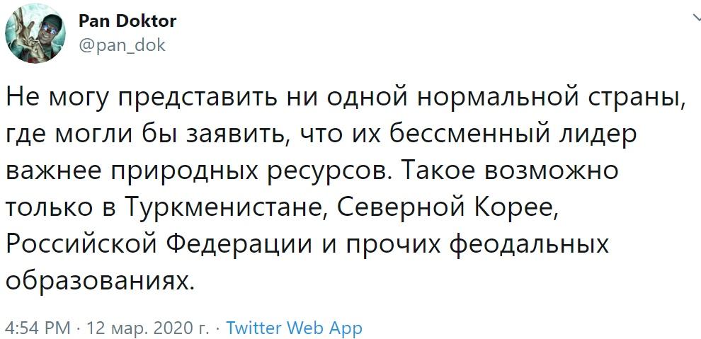 ДРАКОН ЯЙЦА КАЩЕЕВА