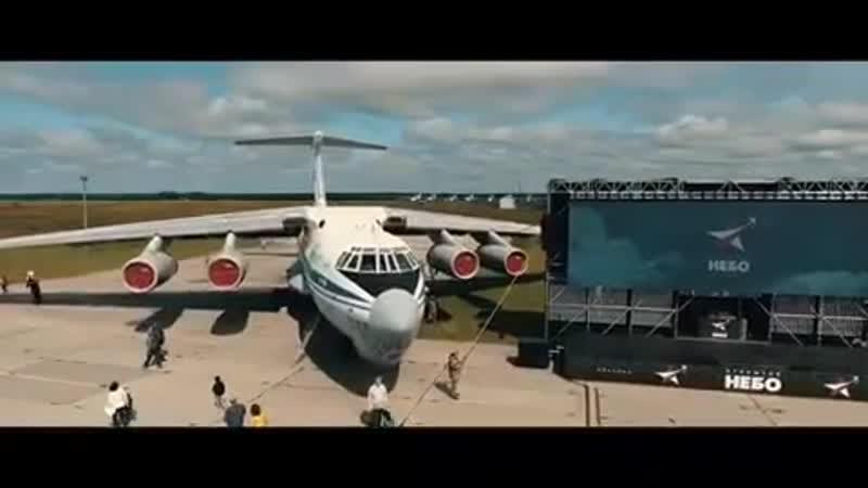 Военно-патриотический праздник Открытое небо 2019