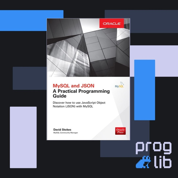 MySQL And JSON: A Practical