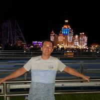 Сергей Шаврин
