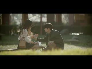 Джинён  tvN «Когда цветет моя любовь / When My Love Blooms»