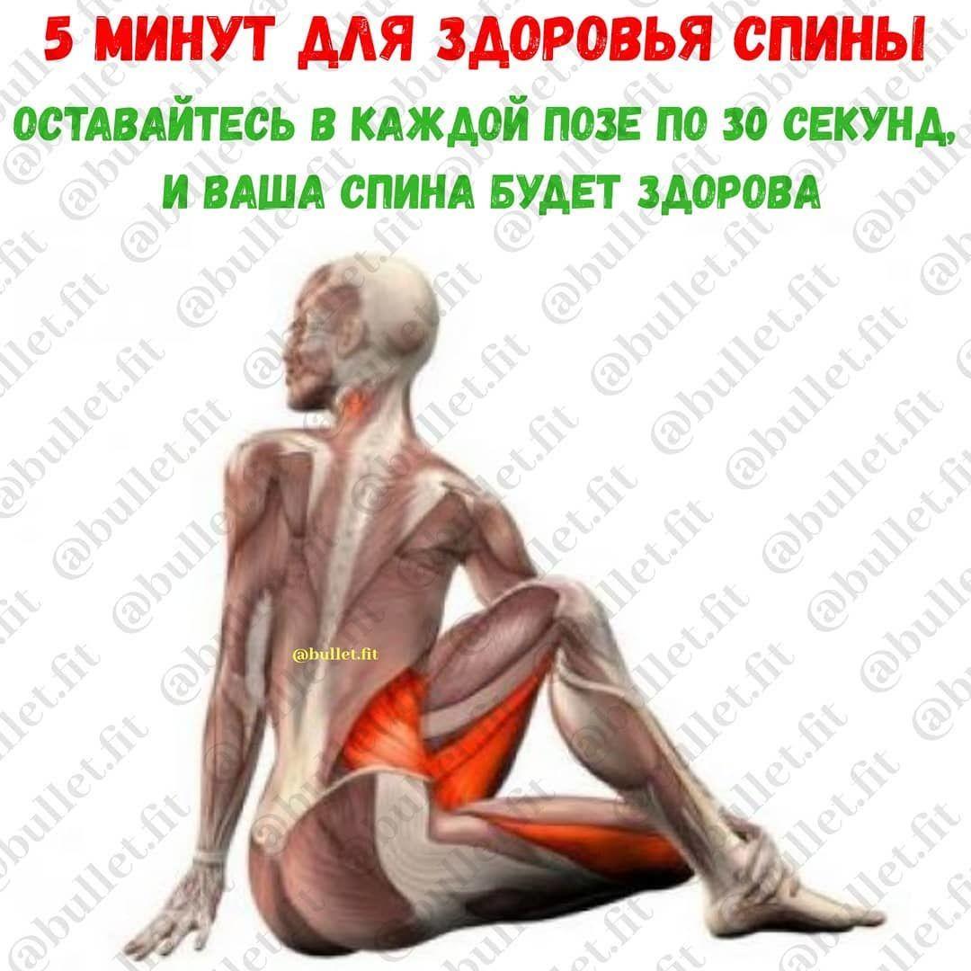 sport #244341