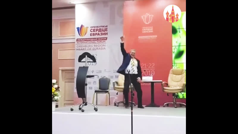 Оптимистичный чиновник из Оренбурга
