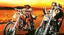 Беспечный ездок Easy Rider 1969 History Porn