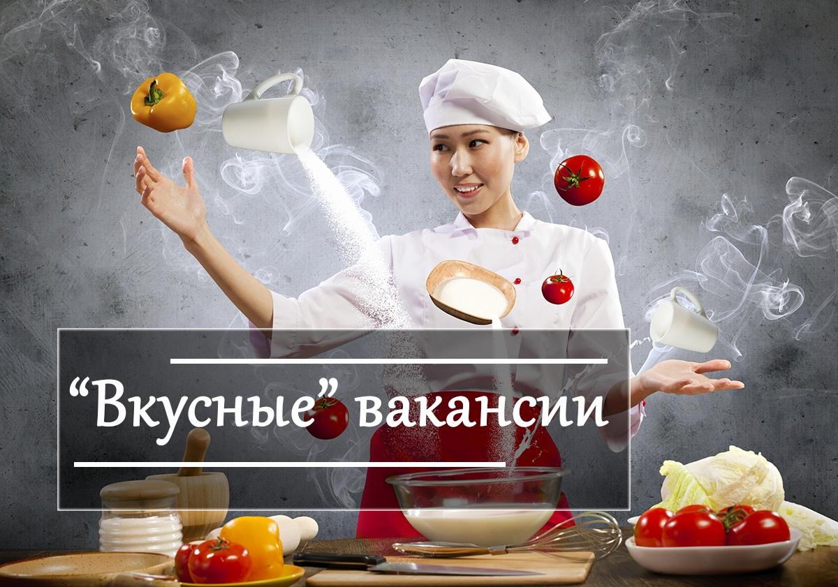 Ресторан «Мама рядом» - Вконтакте