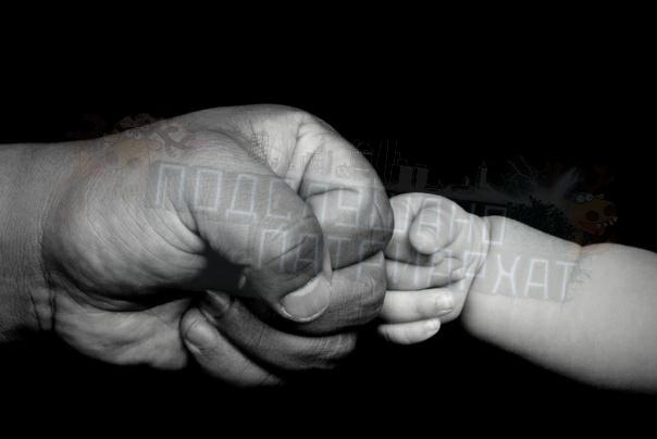 Отец играет разные, но значимые роли для сына и дочери Для мальчика отец это его самоидентификация по полу, т.е. ощущение себя мужчиной не только физически, но и психологически. Отец это родина