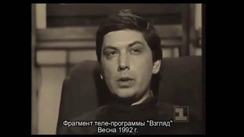 О сергианстве и расколе в РПЦ [ «Взгляд - 1992 г. ]