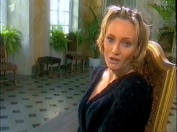 Patricia Kaas Mon chercheur d'or Straße der Lieder ARD 1999