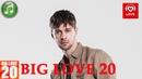 Big Love 20 от 3 Июля 2020 | Love Radio