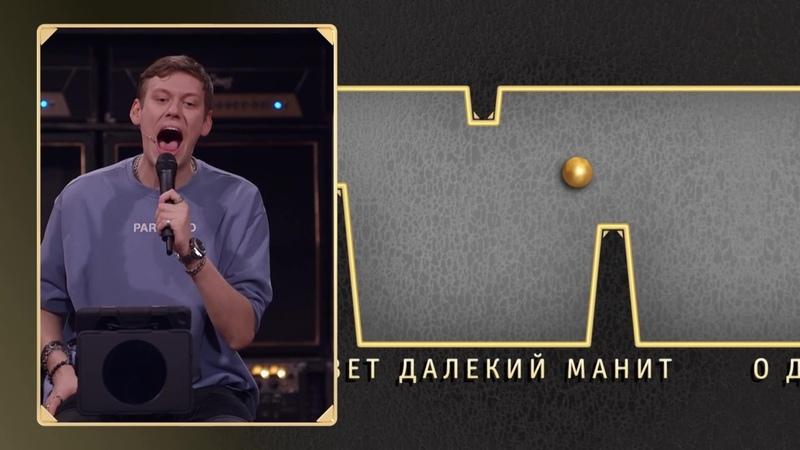 Шоу Студия Союз Вы орете великолепно - Арсений Попов и Антон Шастун