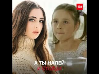 Диана Шпак: Из смешной девчушки в роковую красотку  – Москва FM