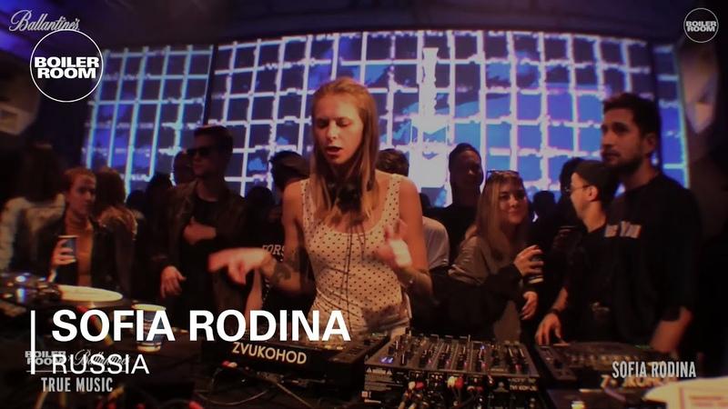 Boiler Room Ballantine's Sofia Rodina True Music Russia DJ Set