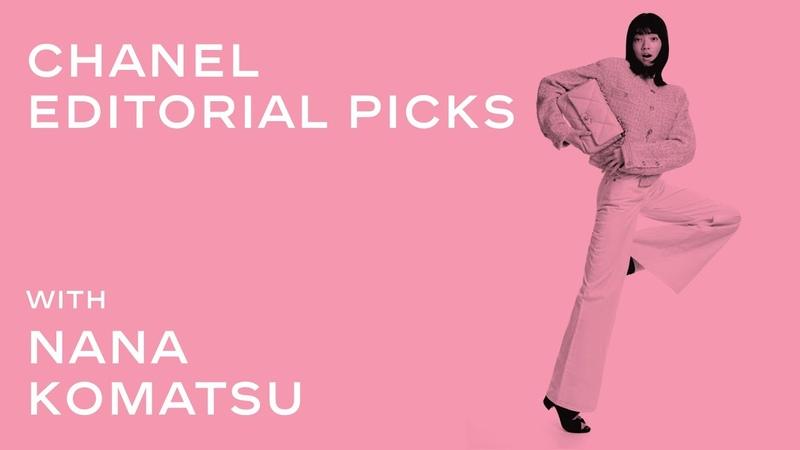 'Style Talk' Week with Nana Komatsu Editorial Picks
