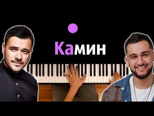 EMIN feat JONY Камин ● караоке PIANO KARAOKE ● ᴴᴰ НОТЫ MIDI
