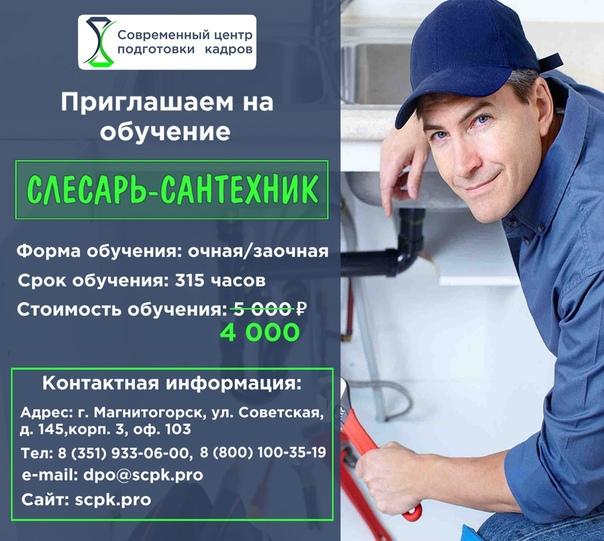 Часа стоимость слесаря человека петербург часовые ломбарды санкт