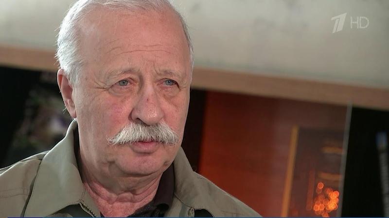 Легендарный телеведущий Леонид Якубович отмечает 75 летие