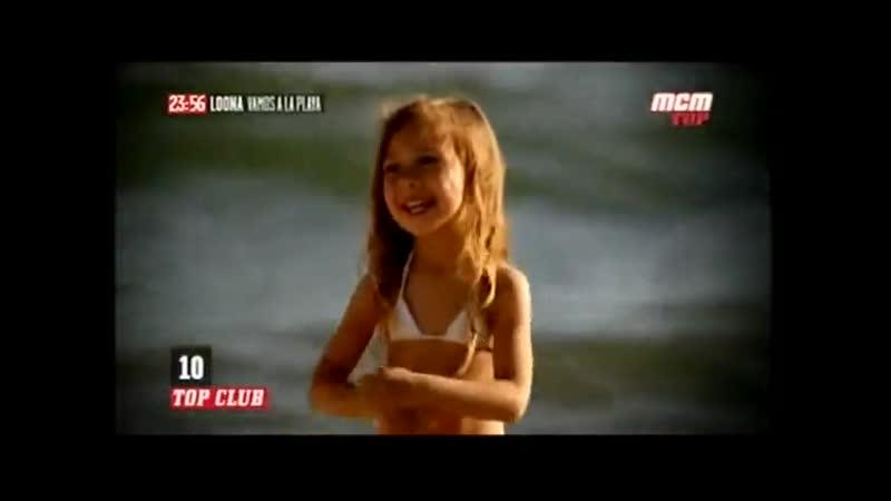 LOONA Yamos A La Playa MCM TOP TOP MIX