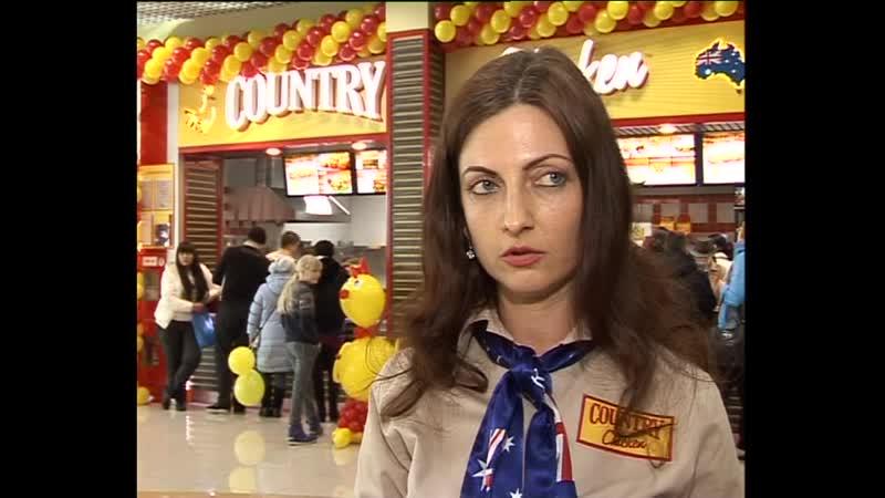 Открытие Country Chicken Нягань