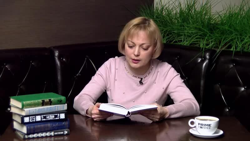 Книжная полка №63 Сборник рассказов Трава была зеленее